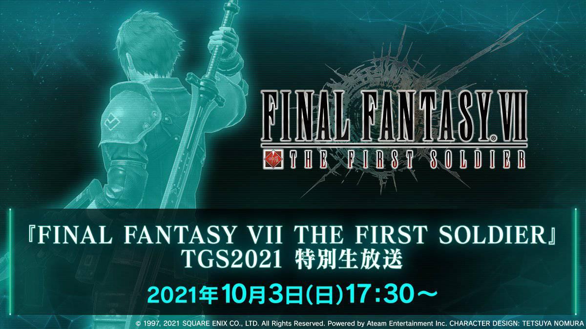 【FF7FS】10/3(日)17:30~ TGS2021特別生放送の配信が決定したぞ!